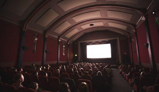 子連れの映画でおすすめの座席の位置はどこ?その理由は?