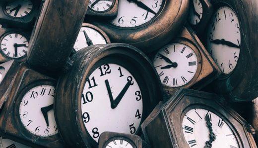 5分のスキマ時間の活用で人生が変わる?!モチベーションアップの秘訣!