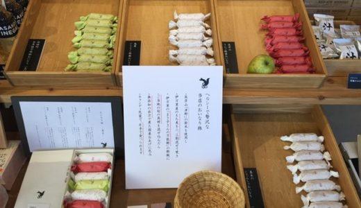櫻井翔の差し入れ紅白のおいなりさんの店舗名や価格は?通販できる?