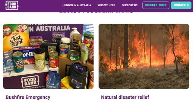 オーストラリア 火事 寄付