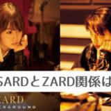 SARD  ZARD