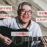 加藤厚生労働省大臣 笑い顔 原因