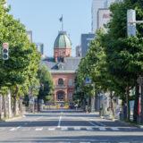 鈴木直道北海道知事 画像