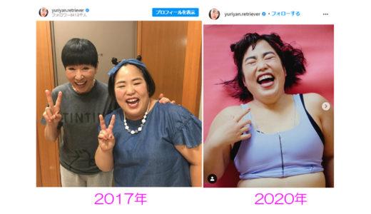 ゆりやんレトリィバァの体重は何Kg?2020年現在までの推移を画像でまとめ!