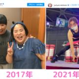 ゆりやんレトリバー 体重 推移 激ヤセ 2021