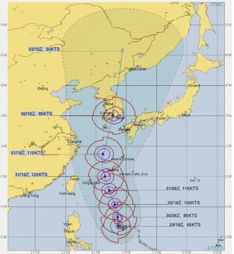 台風9号 メイサーク 米軍
