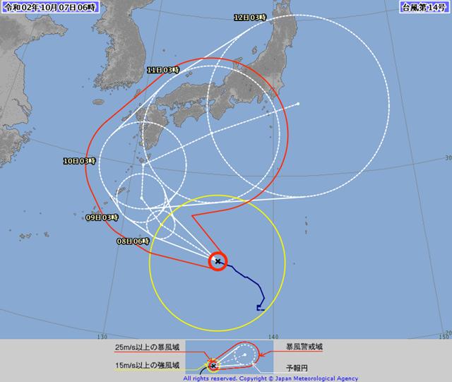 台風2020 14号 チャンホン 気象庁進路予想図