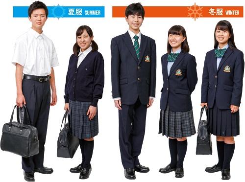 窪塚愛流 高校 制服