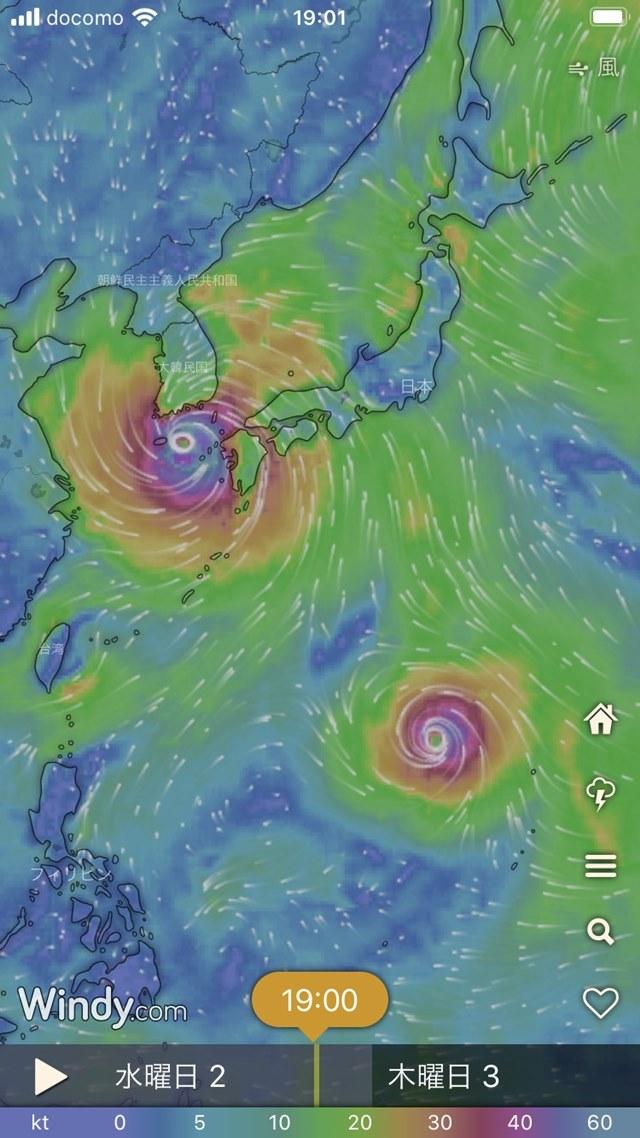 台風 現在地 windy