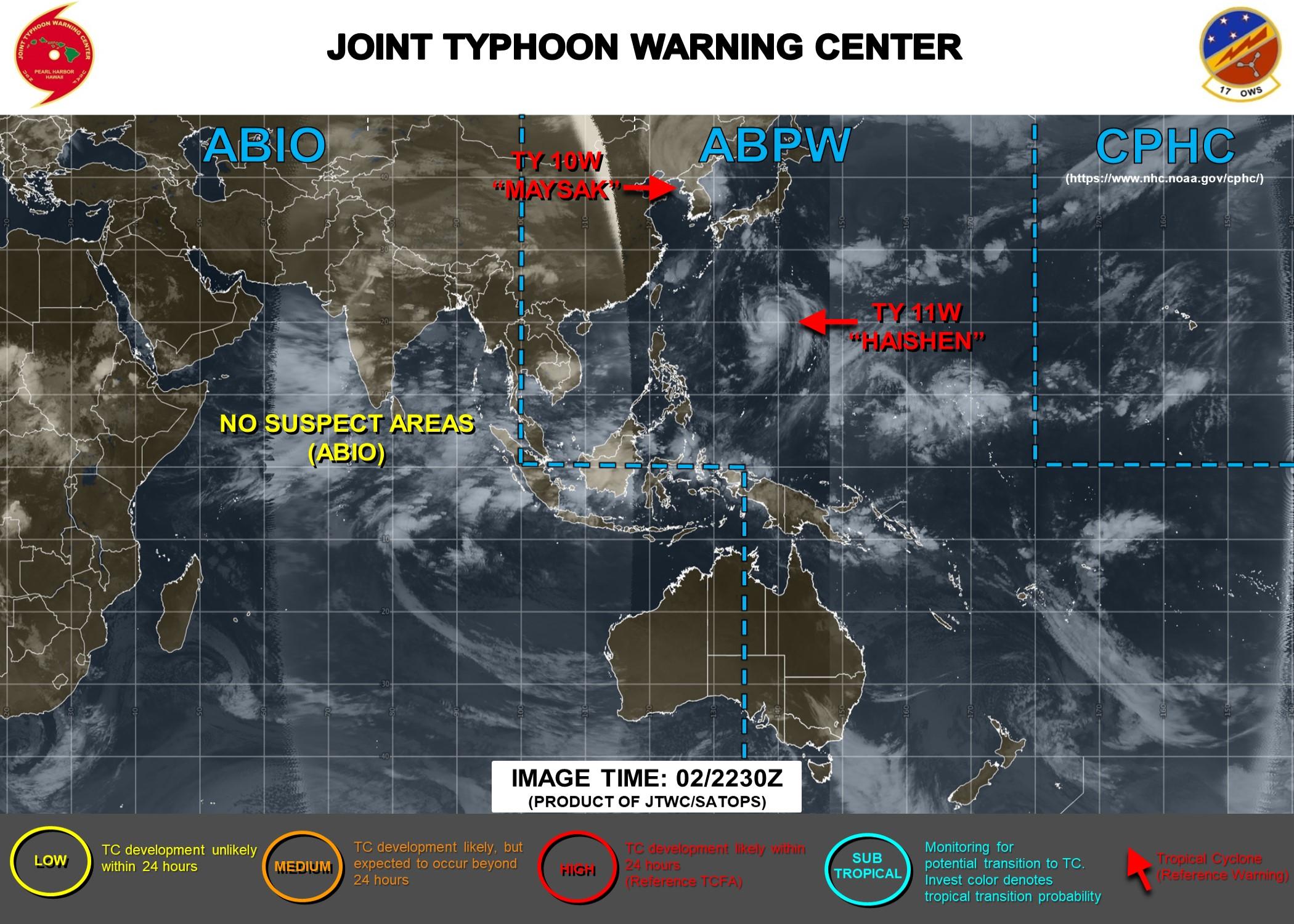 米軍合同台風警報センター(JTWC) 進路予想