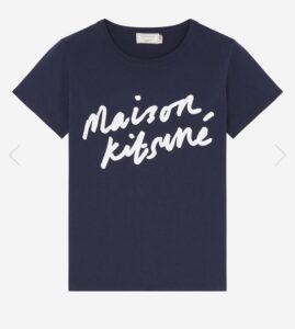 リコカツ 北川景子 メゾンキツネのTシャツ