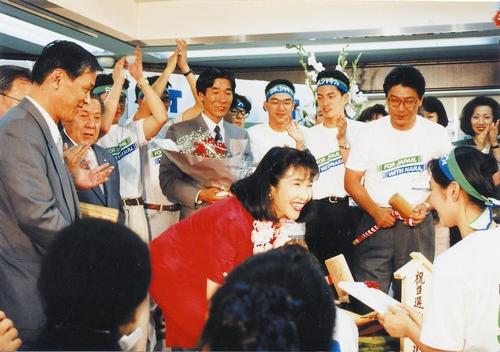 高市早苗 初当選 32歳 画像