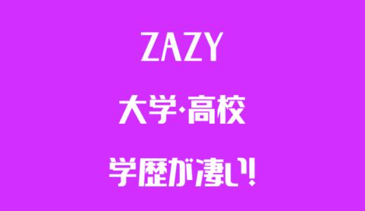 ZAZYの学歴が東京理科大学で驚き、高校が智弁和歌山でさらに驚く