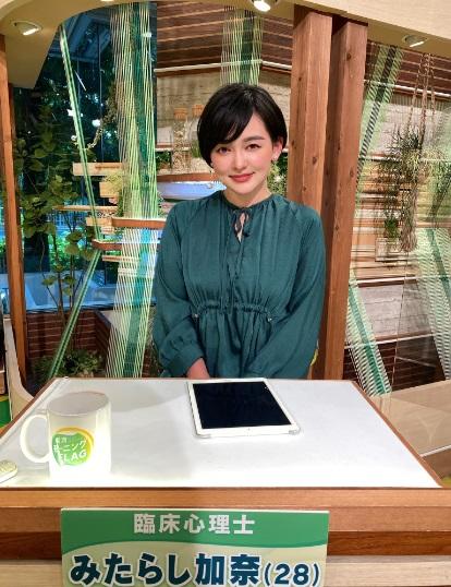松野未佳 姉 画像 みたらし加奈